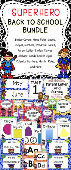 Superhero Back To School Bundle - Decorate your classroom and stay organized throughout the school year with this superhero back to school bundle!