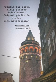 Weird Dreams, Literature Books, My Philosophy, Book Quotes, Cool Words, Karma, Istanbul, Quotations, Poems