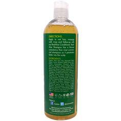 Real Aloe, Aloe Vera Shampoo with Argan Oil & Oat Beta Glucan