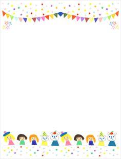 [다운로드] 오케이티나 화일 표지 : 네이버 블로그 Classroom Jobs Display, Classroom Word Wall, Classroom Labels, Teacher Binder Covers, Birthday Doodle, Art For Kids, Crafts For Kids, Kids Market, School Frame