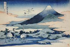 Umezawa Manor in Sagami Province from Thirty-six Views of Mt Fuji