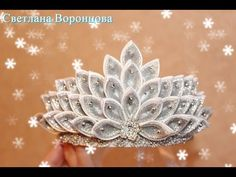 СНЕЖИНКА КАНЗАШИ, МК / DIY Kanzashi Christmas Snowflake - YouTube