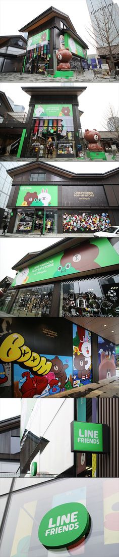 LINE FRIENDS POP-UP STORE IN CHENGDU on Behance:
