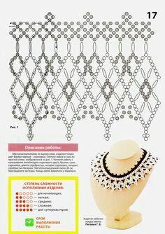 Diy Necklace Patterns, Jewelry Patterns, Beading Patterns, Free Beading Tutorials, Beading Projects, Beaded Jewelry Designs, Seed Bead Jewelry, Collar Indio, Bead Loom Bracelets