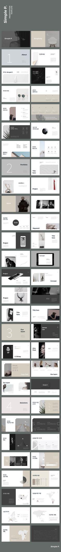 회사소개 포트폴리오 / 심플 & 미니멀 레이아웃 템플릿 Simple & Minimal Presentation Template #presentation #ppt #template #portfolio #marketing