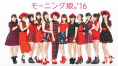Nakuro's Blog: Morning Musume '16 Nuevo Tour Anunciado