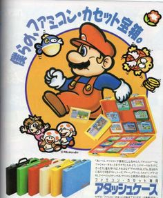 box for famicom