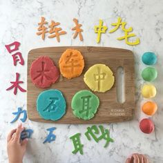 CHALK stands for Creative, Hands-on, Active Learning for Kids. Inspired by Montessori and Reggio principles, our teaching philosophy incorporates sensory activities and movement for child-led Chinese learning. Korean Alphabet, Curious Kids, Learn Mandarin, Homemade Playdough, Letter Formation, Interactive Learning, Learn Chinese, Child Love, Learning Activities