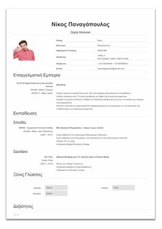 Topcvmakers.com - Δωρεάν Επαγγελματικό Βιογραφικό Digital Media, Speech Therapy, Digital Marketing, Lettering, Letter Writing, Sd, Drawing, Sweet, Projects