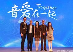 Mika and Karen (center) at the iQIYI conference