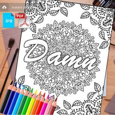 Adult Coloring Book Printable Page Swear Word By AQUAStudioByPaul