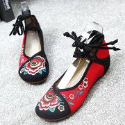 d93128e201e Hot-sale SOCOFY Colorful Embroidered Buckle Folkways Backless Loafers For  Women - NewChic Mobile