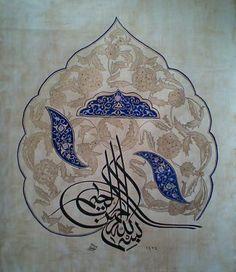 Turkish Islamic Calligraphy Tezhip: Fatma GÖLCÜK