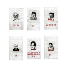"""Laura Bernardo, Don't Forget to Wash Your Hands, 2008. Embroidered portraits of female serial killers with their kill count on hand towels, 30""""x34""""."""