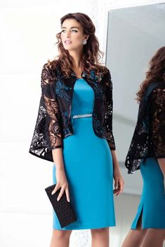 Collezione Cerimonia Intelligere Moda anno 2019   Le spose di Bea Mom Dress, Peplum Dress, Social Dresses, Elegant Dresses, Fashion Beauty, Gowns, Suits, My Style, How To Wear