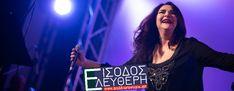 Συναυλία της Κατερίνας Κούκα στα «ΑγιοΠαυλίτικα» του Δήμου Νεάπολης Συκεών. Broadway Shows, Neon Signs