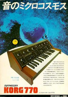 I love retro advertising, especially for great products like Korg keyboards.