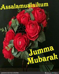 Jummah Mubarak Messages, Images Jumma Mubarak, Jumma Mubarak Quotes, Morning Inspirational Quotes, Good Morning Quotes, Jumah Mubarak, Eid Milad Un Nabi, Islamic Posters, Love In Islam