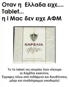 Tablet... Funny Greek Quotes, Computer Humor, True Words, Just For Laughs, Funny Moments, Funny Photos, Laugh Out Loud, The Funny, Childhood Memories