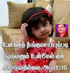 Tamil Bible Words, Jesus Wallpaper, Good News