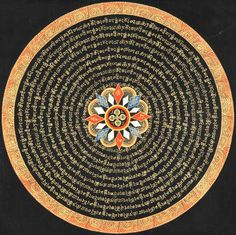 """Vishva Vajra Mandala with Syllable Mantra and Endless Knot (The endless knot has been described as """"an ancient symbol representing the interweaving of the Spiritual path, the flowing of Time and Movement within That Which is Eternal. All existence, it says, is bound by time and change, yet ultimately rests serenely within the Divine and the Eternal.), Tibetan Thangka Painting."""