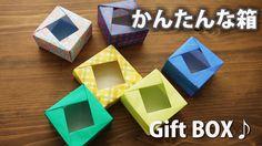 【Origami Gift Box】折り紙1枚でかんたんにできる箱