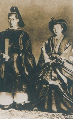 Japanese royal  family kimono
