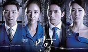 """série coréenne """"Secret"""" en vostfr"""