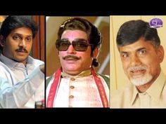 This Budget Session who gained and who Lost in AP. Policital Punches and Satires. Funny Videos. Late Artist Rao Gopal Rao Voice Imitating Political Satires.