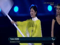 パラリンピック閉会式:東京五輪プレゼン #RiotoTokyo