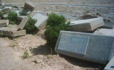 تخریب گورستان بهایی شیراز