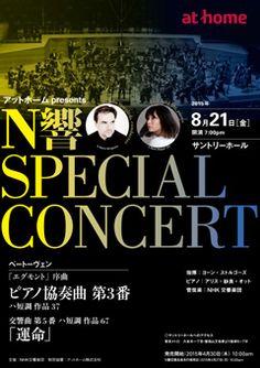 クラシック Concert - Google 検索