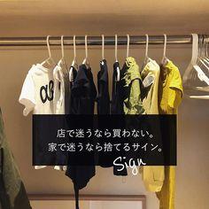 ゆりさんはInstagramを利用しています:「/September ・ ・ 買おうか悩むのが買わないサイン。 捨てようか迷うのが捨てるサイン。 ・ ・ 子ども服、選ぶ基準は綿100です。 ユニクロとバースデーが多いです。 あとはメルカリと楽天。 (黒が多いとばあばがうるさい) ・ ・ 写真の子どもハンガーは西松屋。…」