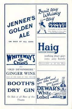 Contemporary advertisements from London in 1932 for various drinks.