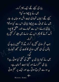 Saaaaddddiiii Sufi Quotes, Poem Quotes, Urdu Quotes, Wisdom Quotes, Qoutes, Urdu Poetry Romantic, Love Poetry Urdu, Exam Dp For Whatsapp, Bano Qudsia Quotes