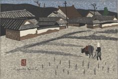 """Kiyoshi Saito (Japanese, 1907-1997) 11½ x 17⅛ in. """"Summer in Aizu"""". Woodblock print in colors, signed and stamped in the lower left of the image, not framed."""