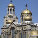 Bulgaria country information Country Information, Bulgarian, Taj Mahal, Bulgarian Language
