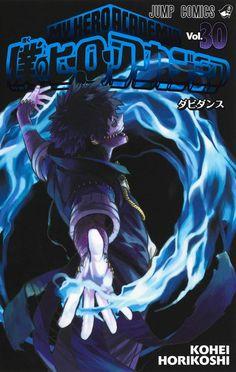 Hero Manga, My Hero Academia Manga, Boku No Hero Academia, Fanarts Anime, Manga Anime, Meninas Star Wars, Anime Cover Photo, Imagenes My Little Pony, Hero Wallpaper