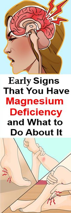 What are the early warning signs about magnesium deficiency?