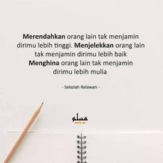 Tak menjadi lebih baik Quran Quotes, Wisdom Quotes, Book Quotes, Me Quotes, Qoutes, Motivational Quotes, Inspirational Quotes, Reminder Quotes, Self Reminder