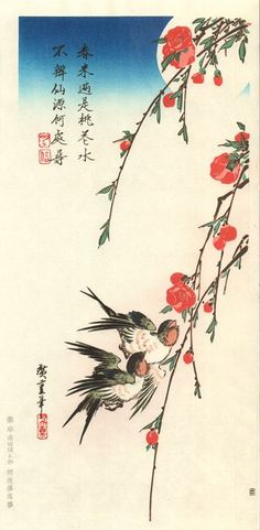 ARTMEMO Hiroshige - Hirondelles et fleurs de pêcher