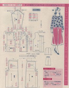 giftjap.info - Интернет-магазин | Japanese book and magazine handicrafts - Lady Boutique 2017-01