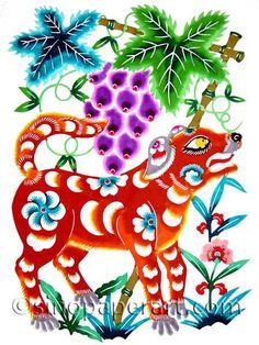 chinese zodiac year of the dog 1970, 1982, 1994, 2006