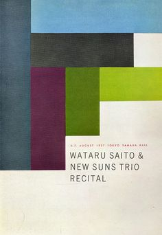 """Wataru Saito & New Suns Trio Recital"" Poster, Tokyo Yamaha Hall, Designed by Ikko Tanaka, 1957 Graphic Design Posters, Graphic Design Typography, Graphic Design Illustration, Graphic Design Inspiration, Poster Designs, Cover Design, Design Art, Retro Design, Ikko Tanaka"
