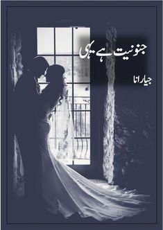 Junooniyat hai yahi. Free Romance Novels, Romantic Novels To Read, Romance Books, Famous Novels, Best Novels, Novels To Read Online, Books Online, Free Books To Read, Read Books
