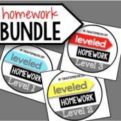 Do you want to know what is this biggest pain in my side the whole school year long? HOMEWORK. It used to sneak up on me each and every day.  NEVER AGAIN!!! by theautismhelper.com