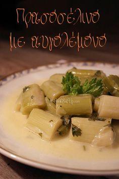 Spinach Recipes, Veggie Recipes, Cookbook Recipes, Cooking Recipes, Greek Recipes, Family Meals, Cucumber, Veggies, Menu