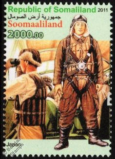 WWII Uniform Stamp (Mint Never Hinged - MNH). Mint Stamp as per Title and Scan. Issued by Somalia in 2011. | eBay!