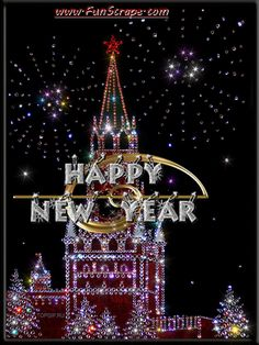 Happy New Year 2019 : nouvel an – Page 2 Happy New Year Fireworks, Happy New Year Pictures, Happy New Year Photo, Happy New Year 2014, Happy New Year Quotes, Happy New Year Wishes, Happy New Year Greetings, Photos Nouvel An, Happy New Year Animation