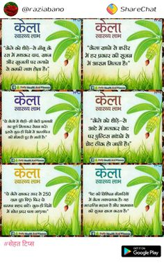 Good Health Tips, Natural Health Tips, Healthy Tips, Home Health Remedies, Natural Health Remedies, Health And Wellness, Health Fitness, Ayurvedic Remedies, Health Facts